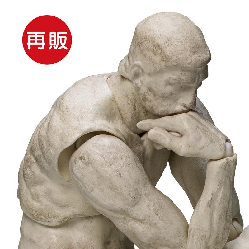 figma_kangaeruhito_sekkou_saihan_800_01